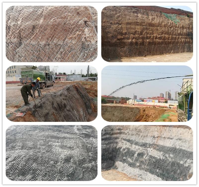 房产基坑水泥砂浆护坡项目2