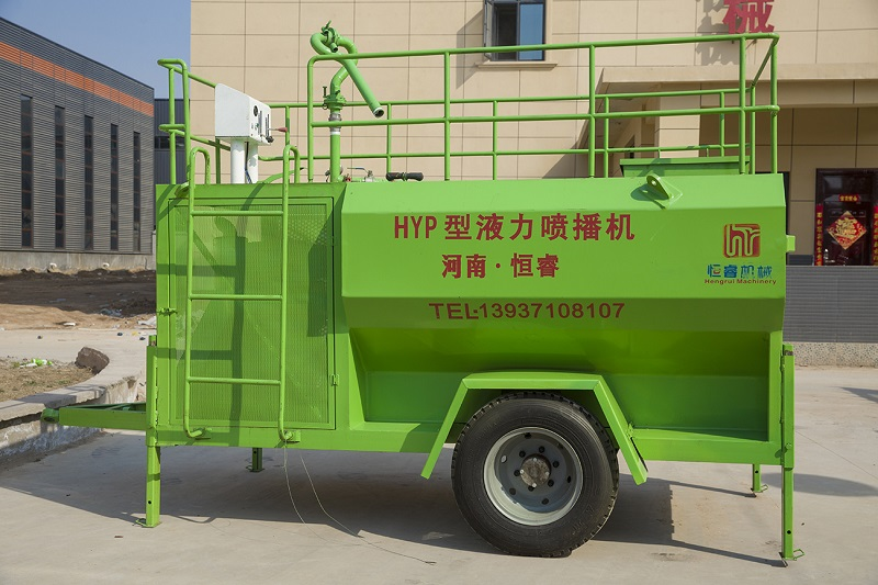 HYP 型草种喷播机