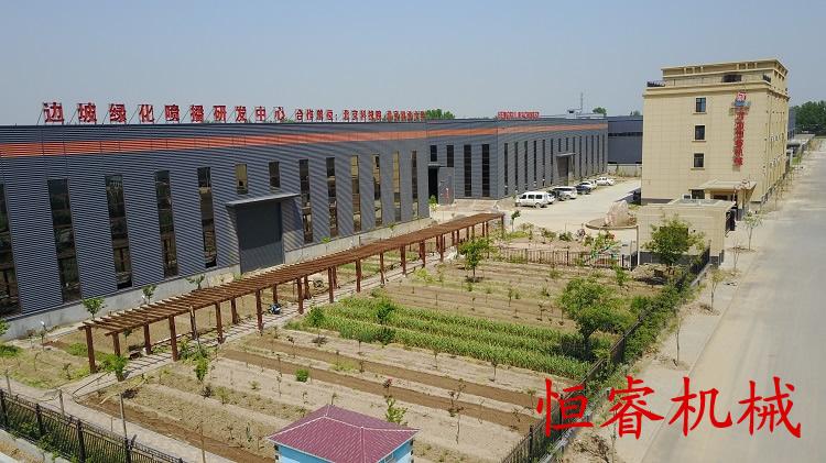 河南郑州草种喷播机生产厂家